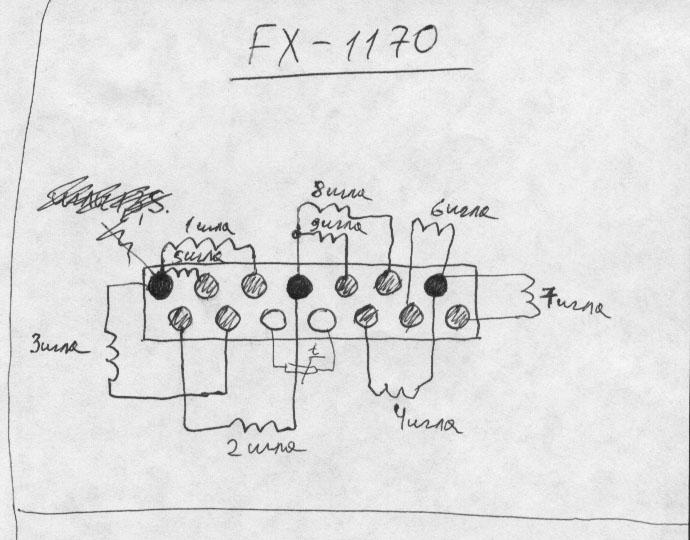 Схема принтера EPSON-LX 1050+