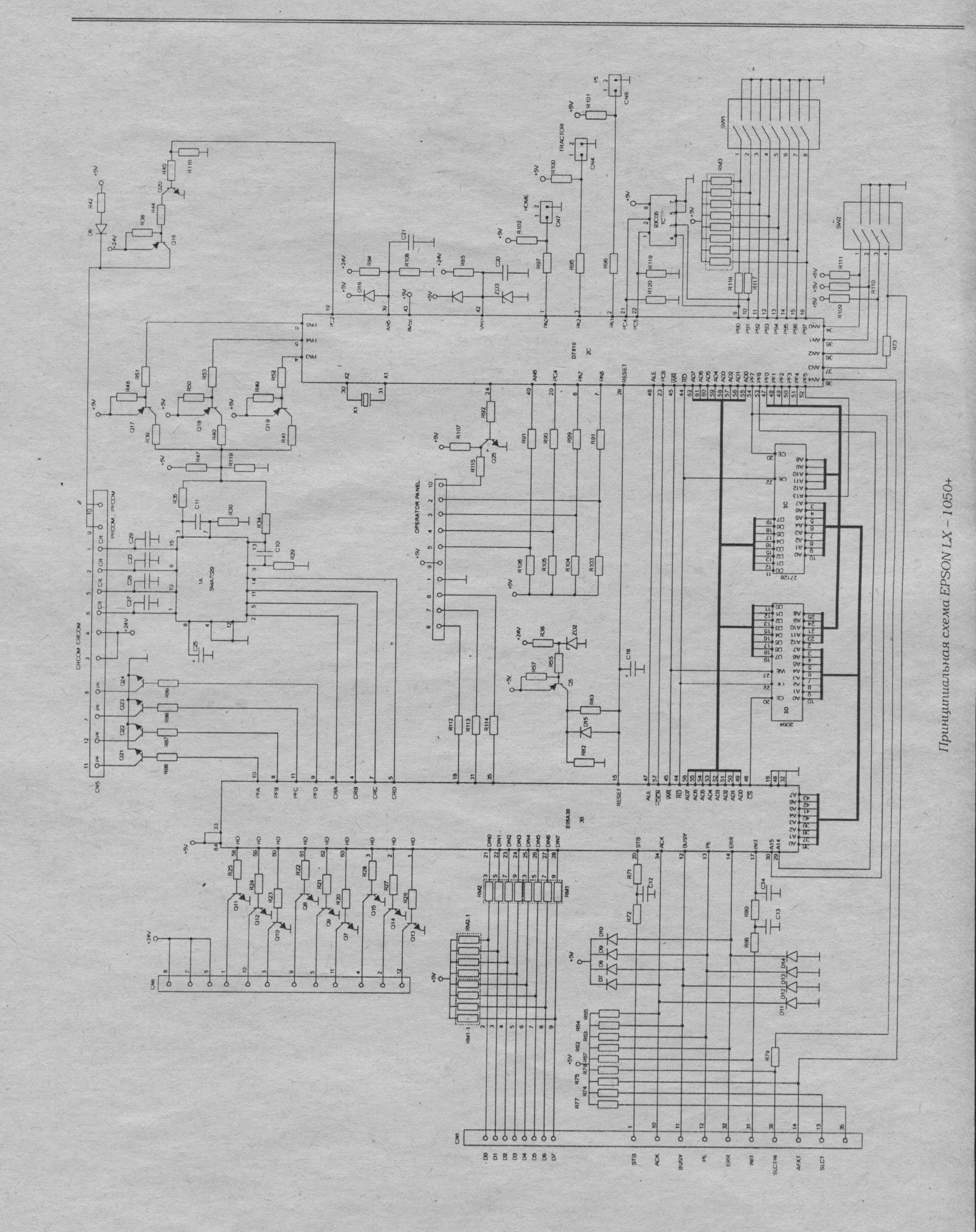 схема принтера эпсон